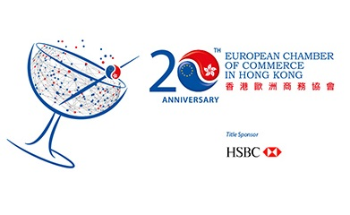 The European Chamber of Commerce in Hong Kong is turning 20 this year!