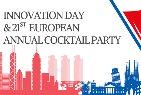 Thumbnail for Innovation Day & 21st European Annual Cocktail Party